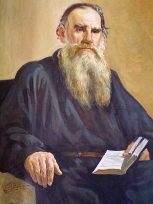 Толстой Лев Николаевич