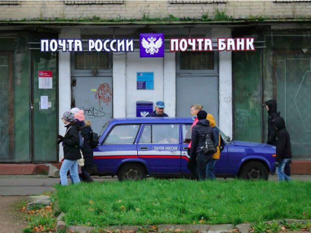 Вторая за пять месяцев: замначальника отделения Почты России получала зарплату за «мертвую душу»