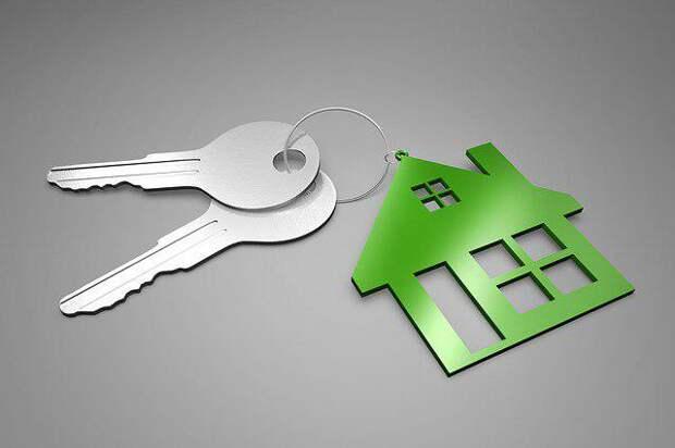 Ключи, дом/Фото: pixabay.com