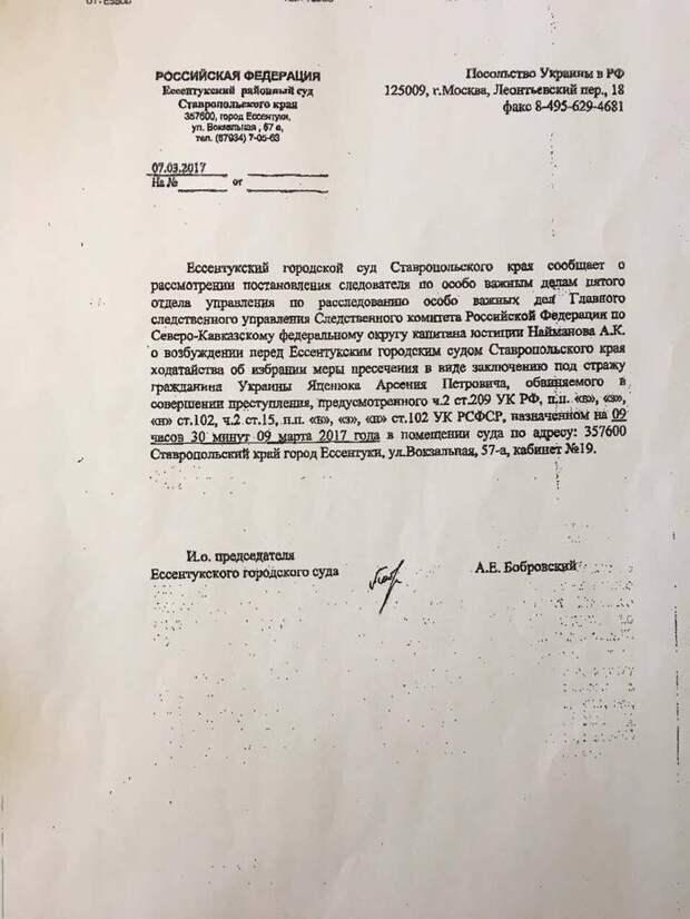 Яценюк: Кремль пробил очередное дно