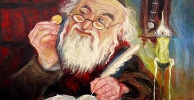 Гороскопы от евреев