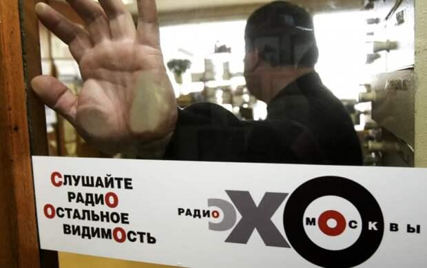 """""""Эхо Москвы"""" - мошенники, впаривающие одиноким пенсионерам """"лекарства"""""""