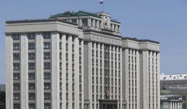 Госдума приняла закон о запрете на участие в выборах причастным к экстремизму