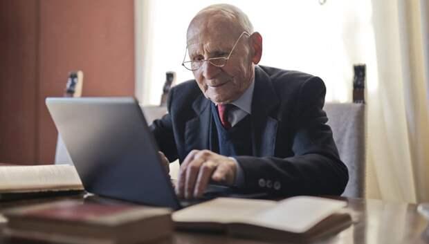 В Подмосковье прошел итоговый этап VIII чемпионата по компьютерному многоборью у пожилых