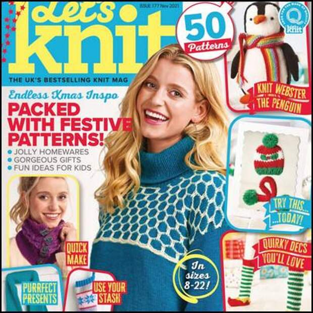 Let's Knit №177 ноябрь 2021
