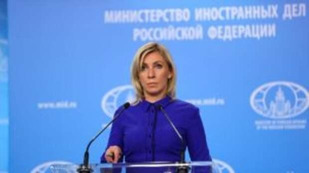 МИД Франции вызвал посла России