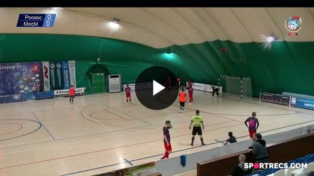 Роскосмос-Московская Машина | Лига Чемпионов