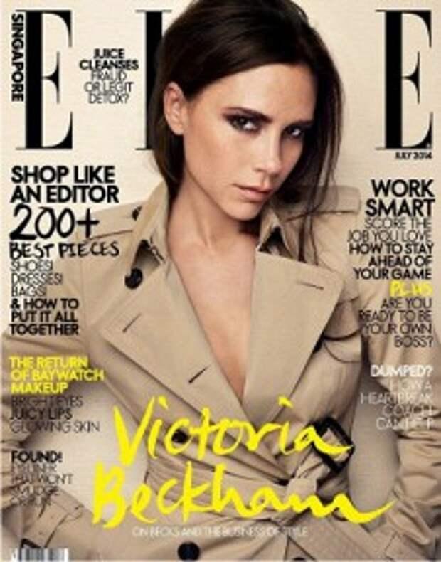 Виктория Бекхэм украсила обложку модного журнала