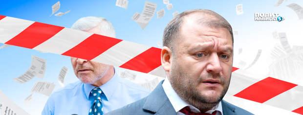 Штабы Терехова и шансы Добкина, или между ОПЗЖ и «банкирами калистратами»