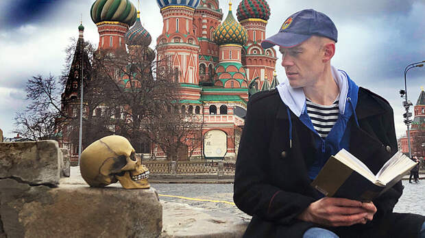 Британский актер играет «плохих русских», но хочет показать их хорошую сторону
