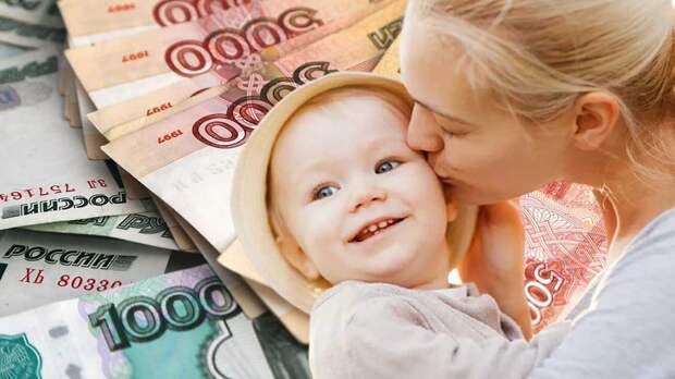 Порок бедности: чем государство может помочь семьям с детьми