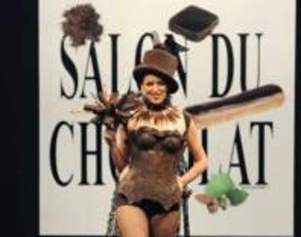 Доминиканский шоколад представят на выставке в Брюсселе