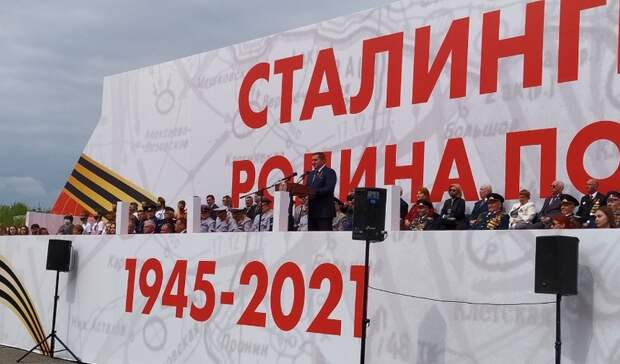 На главной площади Волгограда начался Парад Победы