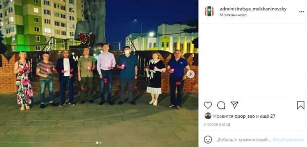 К памятнику «Защитникам Москвы» на Синявинской возложили цветы