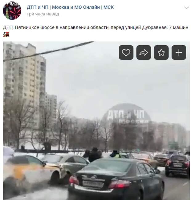 Семь автомобилей «впечатались» друг в друга на Пятницком шоссе