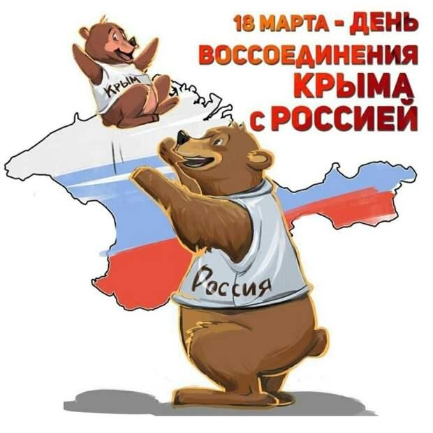 Чей Крым? Звёздные ответы – стыдные, политические и открытые. Такие, что сердце сжимается.