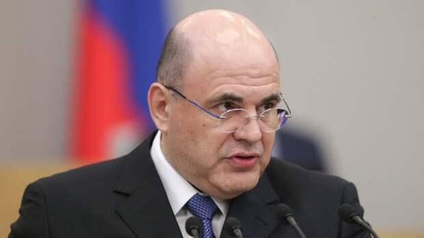 Мишустин одобрил концепцию по реализации задач России в Арктической зоне