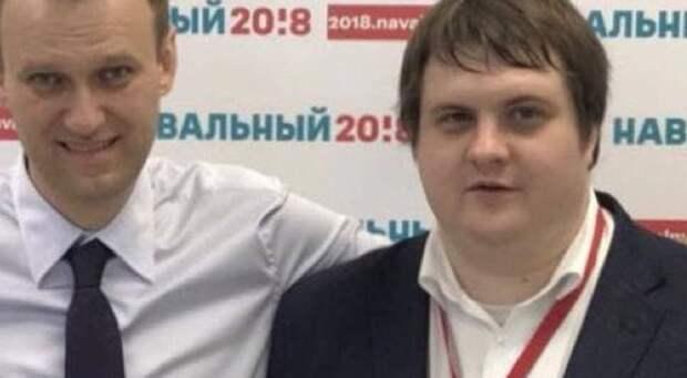 Еще один из соратников Навального пролил свет на ФБК*