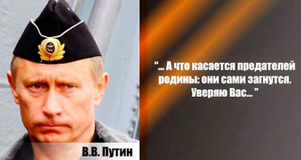 ГРОССМЕЙСТЕР ПУТИН. Почему США давит на Россию, а не на Китай… Для чего западу пояс из русофобских объединений…