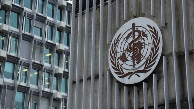 Глава ВОЗ заявил, что мир находится в ситуации «вакцинного апартеида»