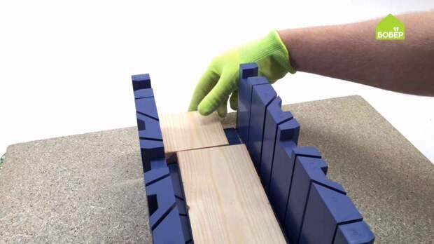 Азбука ремонта: стусло и ножовка