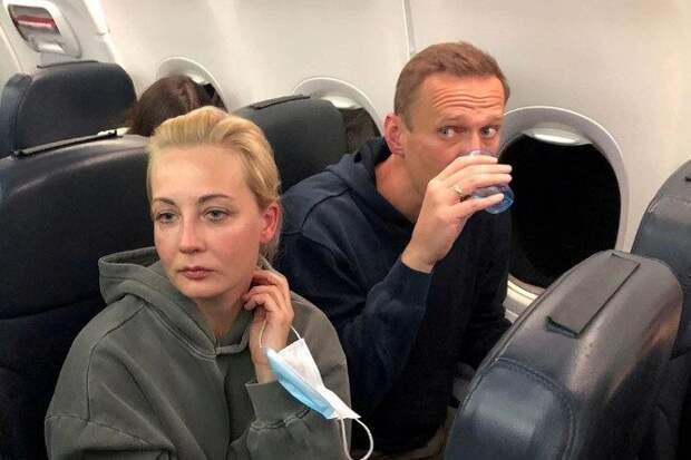3 версии неожиданного отъезда Юлии Навальной в Германию
