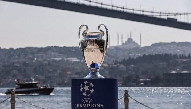 Инсайдер: Португалия примет финал Лиги чемпионов