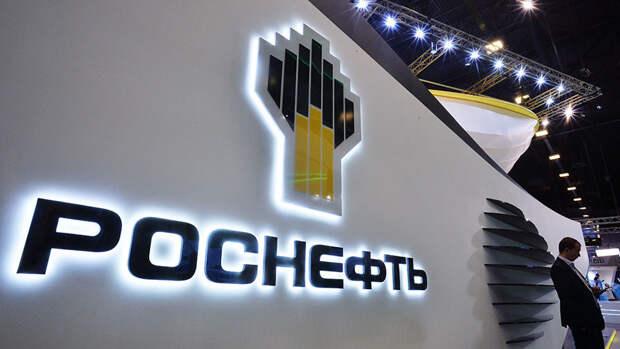 """""""Роснефть"""" оказалась лидером роста на торгах в среду"""