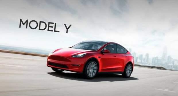 Tesla Model Y отбуксировала 3000-фунтовую лодку: результаты эксперимента