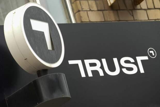 """Траст"" продал 9,08% акций ВТБ по 4,27 коп за акцию - всего на 50 млрд рублей"