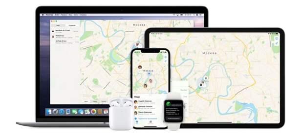 """Apple обновила """"Локатор"""". Добавили поддержку сторонних устройств"""