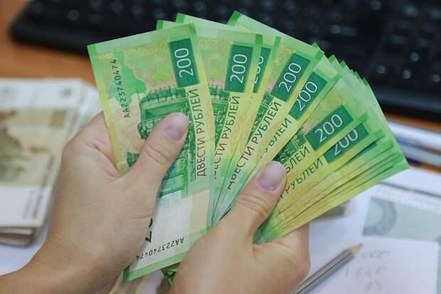 Названы регионы, где бумажные деньги пока еще популярнее безнала