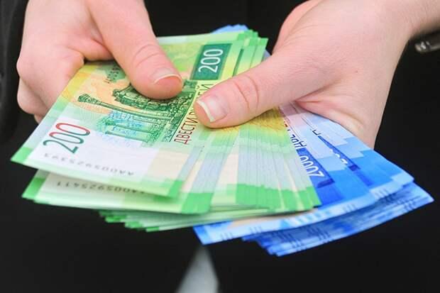 Почему россияне не замечают роста реальных доходов, хотя он есть
