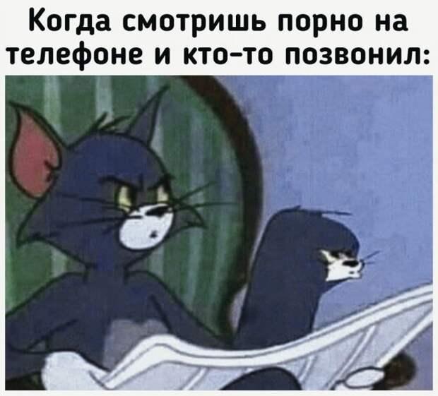 Пошлые мемы для мужчин