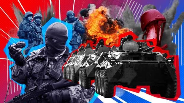 В ЛНР назвали заявления Киева об атаке ВСУ на ополченцев информационными вбросами