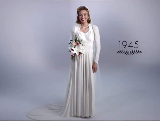 Любопытный видеоролик о том, как менялось свадебное платье последние 100 лет