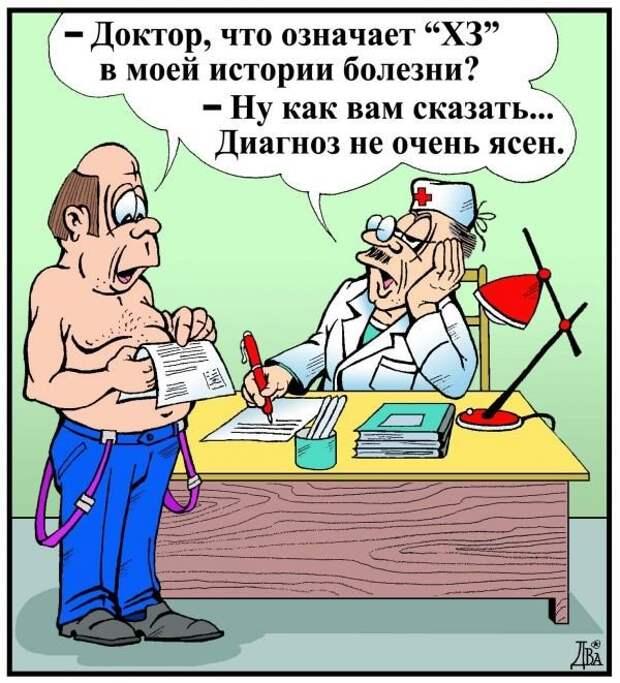 Карикатуры :)