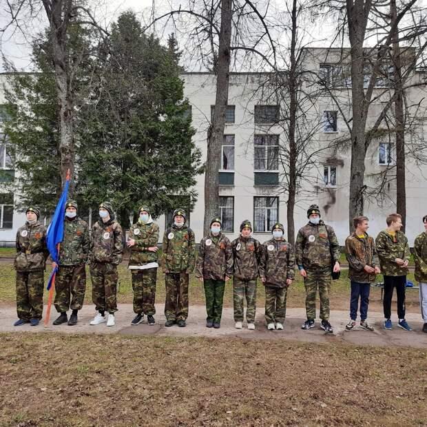 В городе Конаково прошел районный этап спартакиады допризывного возраста