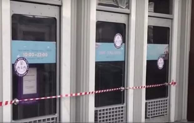 Работа ЦДМ на Лубянке приостановлена судом на неделю