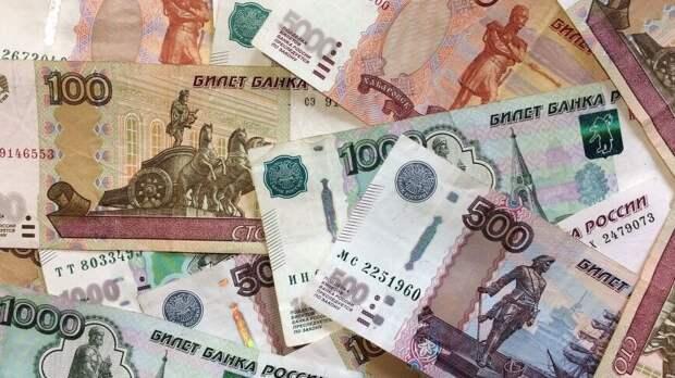 """Комфортную сумму накоплений на """"черный день"""" назвали в России"""