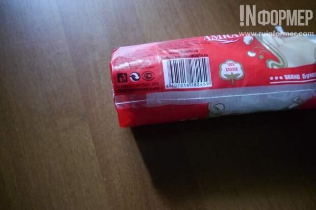 Эксперимент «ИНФОРМЕРа»: кому из производителей не жаль бумаги и ваты для севастопольцев? (фото, видео)