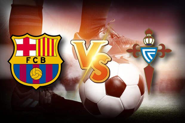«Барселона» — «Сельта»: прогноз на матч Примеры. Ждать ли еще осечек от каталонцев?