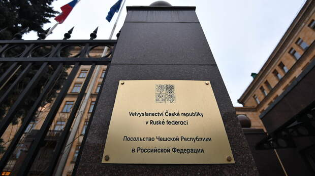 Чехи удивились ответной реакции России на высылку дипломатов из Праги