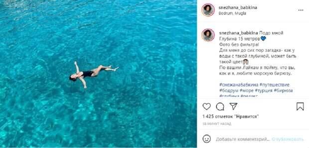 Жена Сергея Бабкина показала себя в черном купальнике на отдыхе в Турции: фото без фильтра
