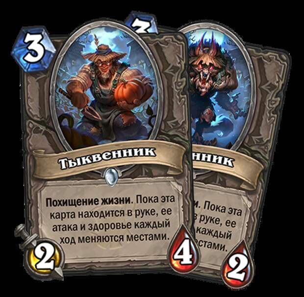 Blizzard представила дополнение для Hearthstone «Ведьмин лес»