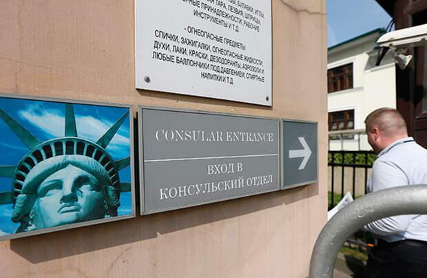 Получить визу в США теперь можно только в американском посольстве в Москве