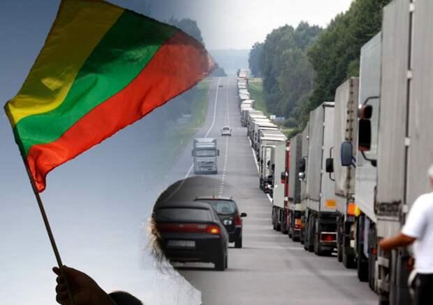 Транзитный коллапс в Литве вышел на новый уровень