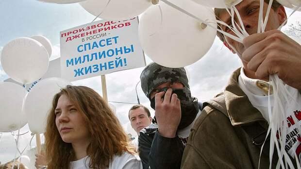 Участники общероссийской акции «Мост памяти» в память о людях, умерших от СПИДа, на Болотной площади. Май 2004 года