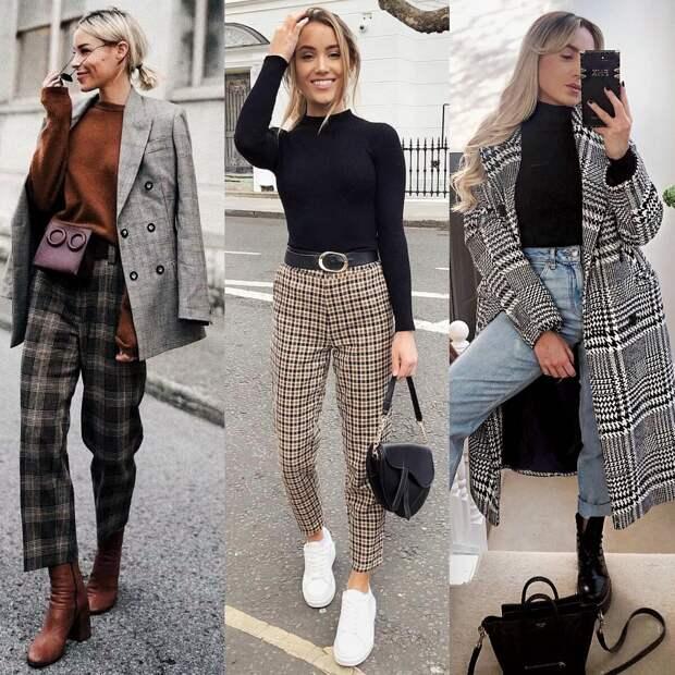 Секреты стиля 2021: одежда, которую сейчас носят женщины с безупречным вкусом