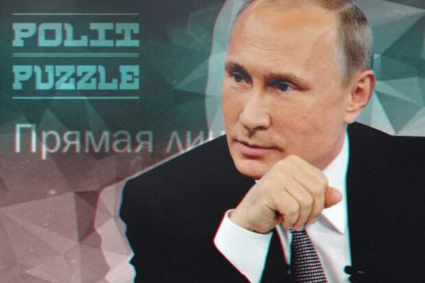 Американцы обнаружили скрытые знаки в опубликованных фотографиях Путина в тайге